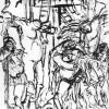 Crocifissione (1943)
