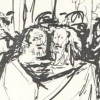 Interpretazioni figurali del Vangelo, postfazione di Fortunato Bellonzi, catalogo della mostra, Assessorato Antichità e Belle Arti, Roma, 1975 (disegno Il bacio di Giuda e la cattura di Gesù).