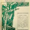 L'Italia nel mondo, n. 8-9, Roma-Trieste, agosto-settembre 1927 (illustrated cover)